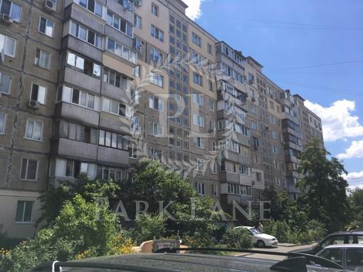 Квартира, Z-544429, 56а