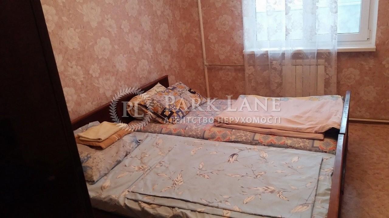 Квартира ул. Мишуги Александра, 3, Киев, R-19376 - Фото 4