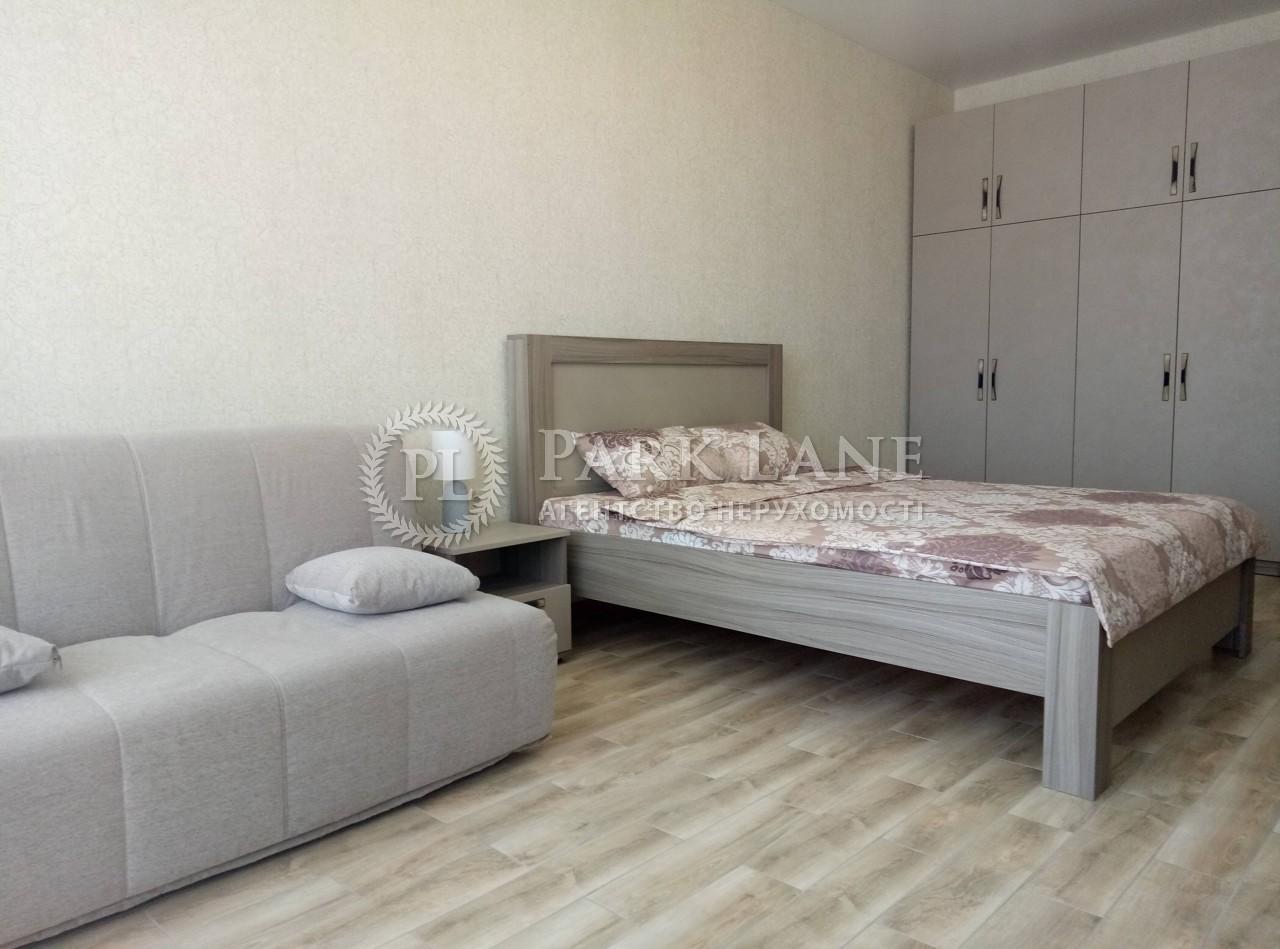 Квартира ул. Коновальца Евгения (Щорса), 34а, Киев, Z-545282 - Фото 3