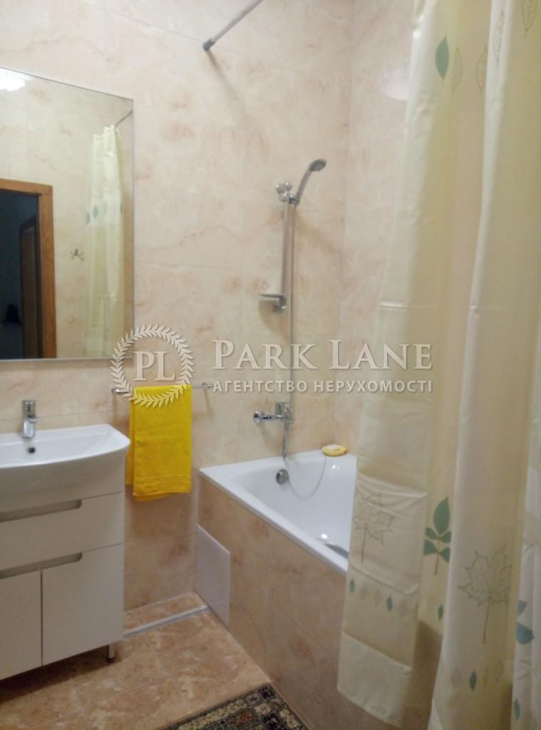 Квартира ул. Коновальца Евгения (Щорса), 34а, Киев, Z-545282 - Фото 10