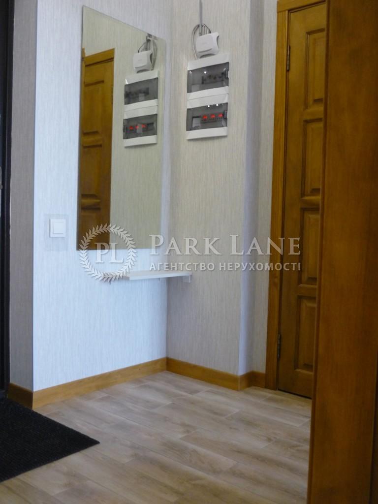Квартира ул. Коновальца Евгения (Щорса), 34а, Киев, Z-545282 - Фото 15