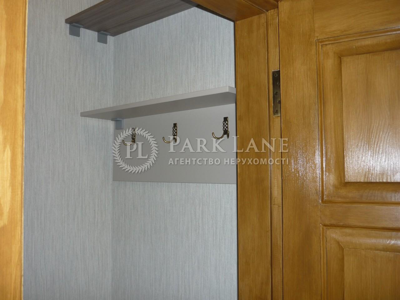 Квартира ул. Коновальца Евгения (Щорса), 34а, Киев, Z-545282 - Фото 14