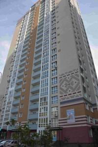 Квартира R-40005, Гмыри Бориса, 18, Киев - Фото 2
