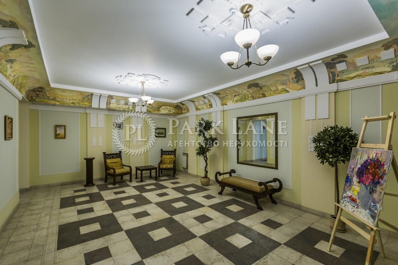 Квартира ул. Паньковская, 8, Киев, J-27687 - Фото 30