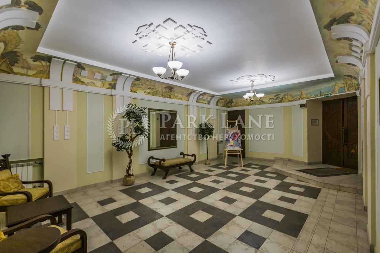 Квартира ул. Паньковская, 8, Киев, J-27687 - Фото 31