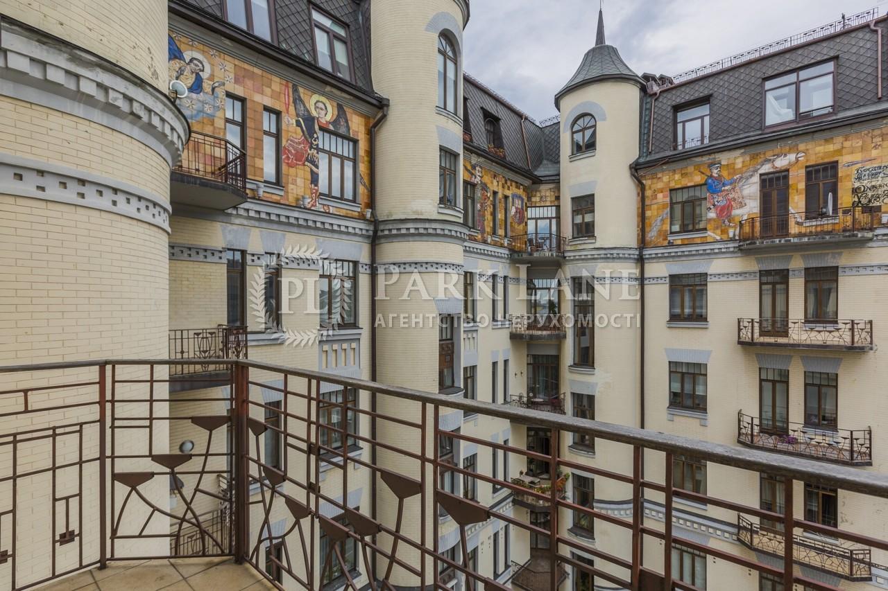 Квартира ул. Паньковская, 8, Киев, J-27687 - Фото 25