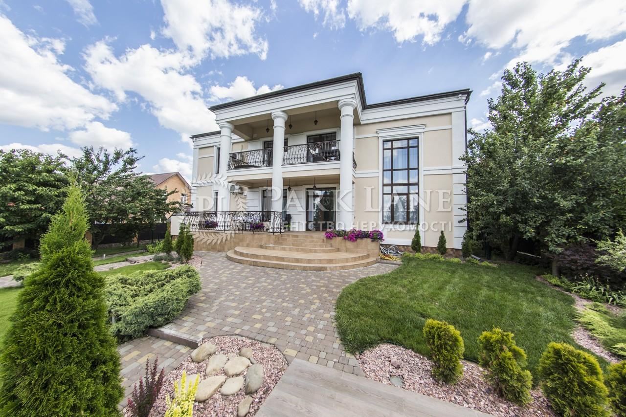 Дом J-27686, Старокиевская, Козин (Конча-Заспа) - Фото 1