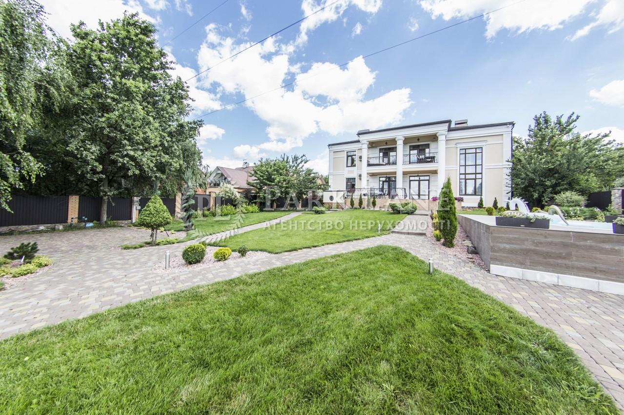 Дом J-27686, Старокиевская, Козин (Конча-Заспа) - Фото 3