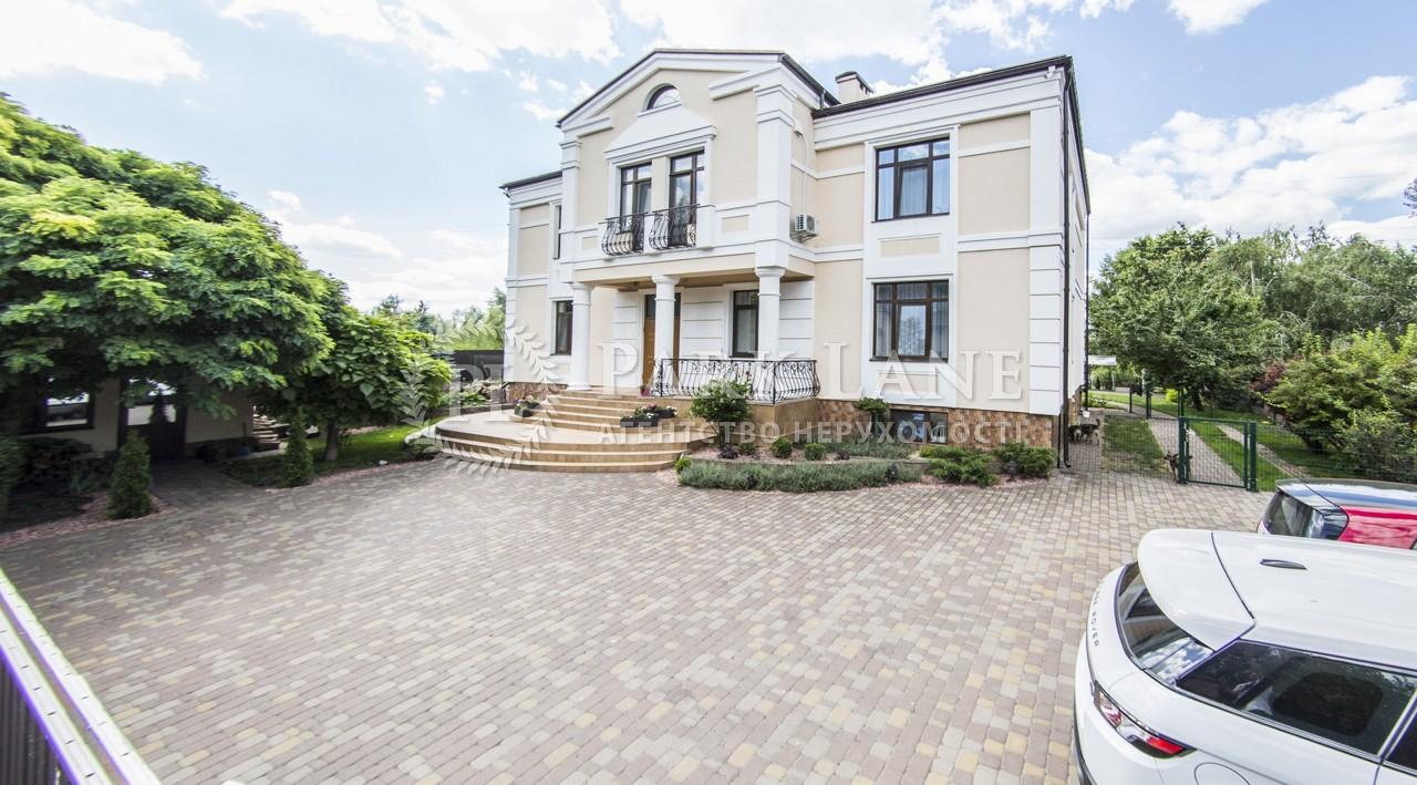 Дом J-27686, Старокиевская, Козин (Конча-Заспа) - Фото 2