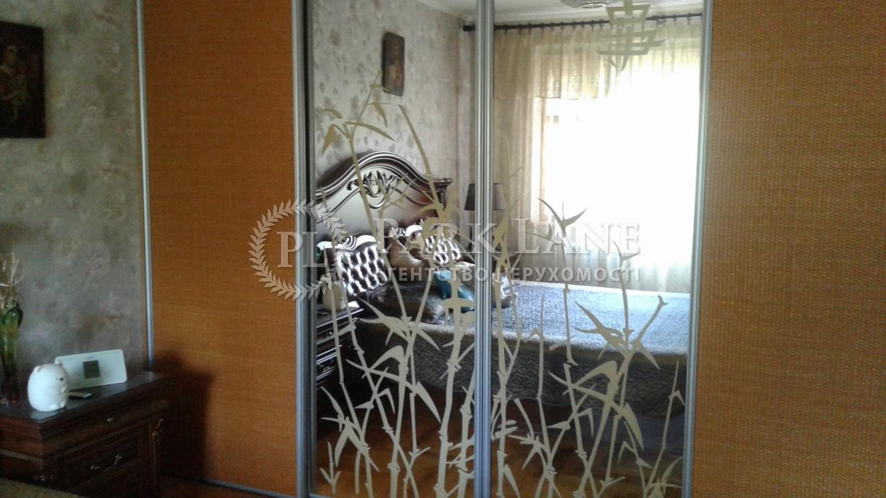 Квартира ул. Краснопольская, 2в, Киев, X-14534 - Фото 3