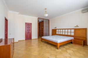 Квартира J-27774, Старонаводницкая, 13, Киев - Фото 12