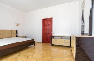 Квартира J-27774, Старонаводницкая, 13, Киев - Фото 16