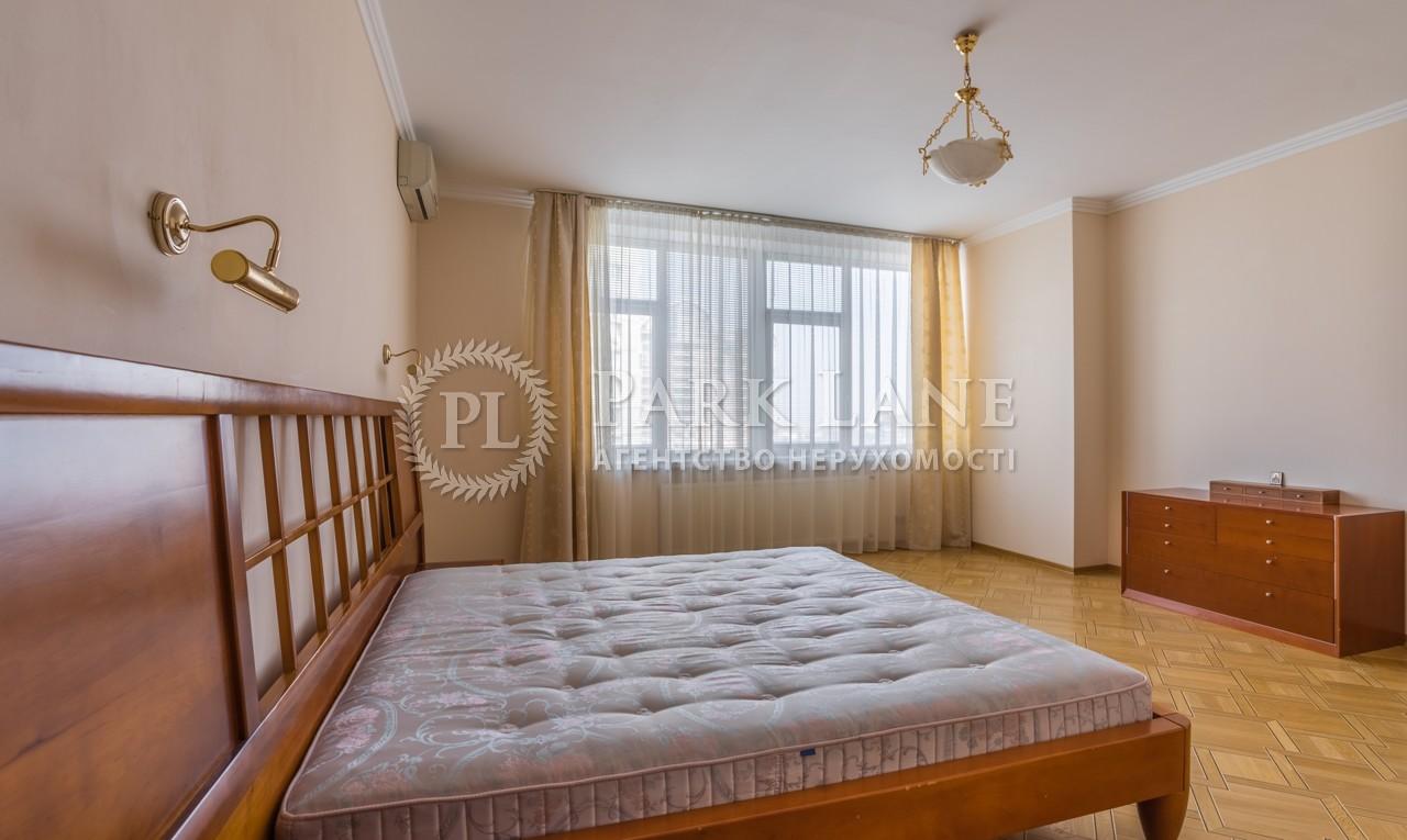 Квартира J-27774, Старонаводницкая, 13, Киев - Фото 13