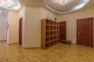 Квартира J-27774, Старонаводницкая, 13, Киев - Фото 22