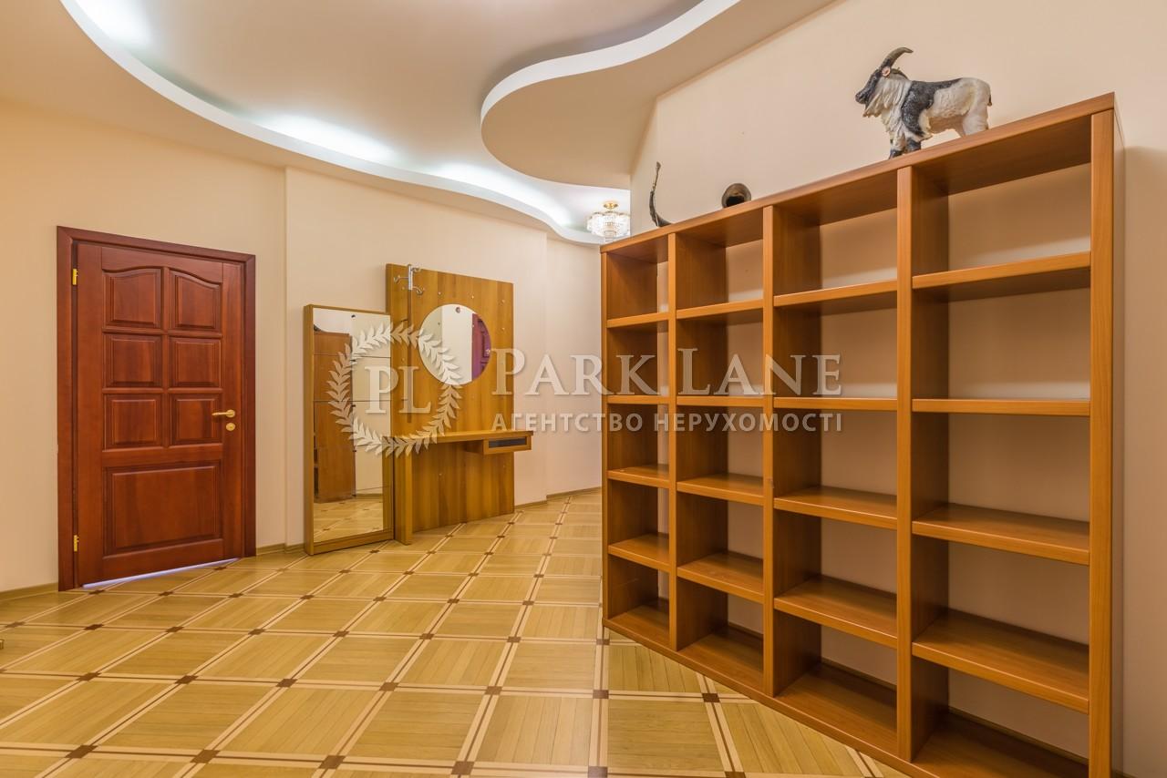 Квартира J-27774, Старонаводницкая, 13, Киев - Фото 23