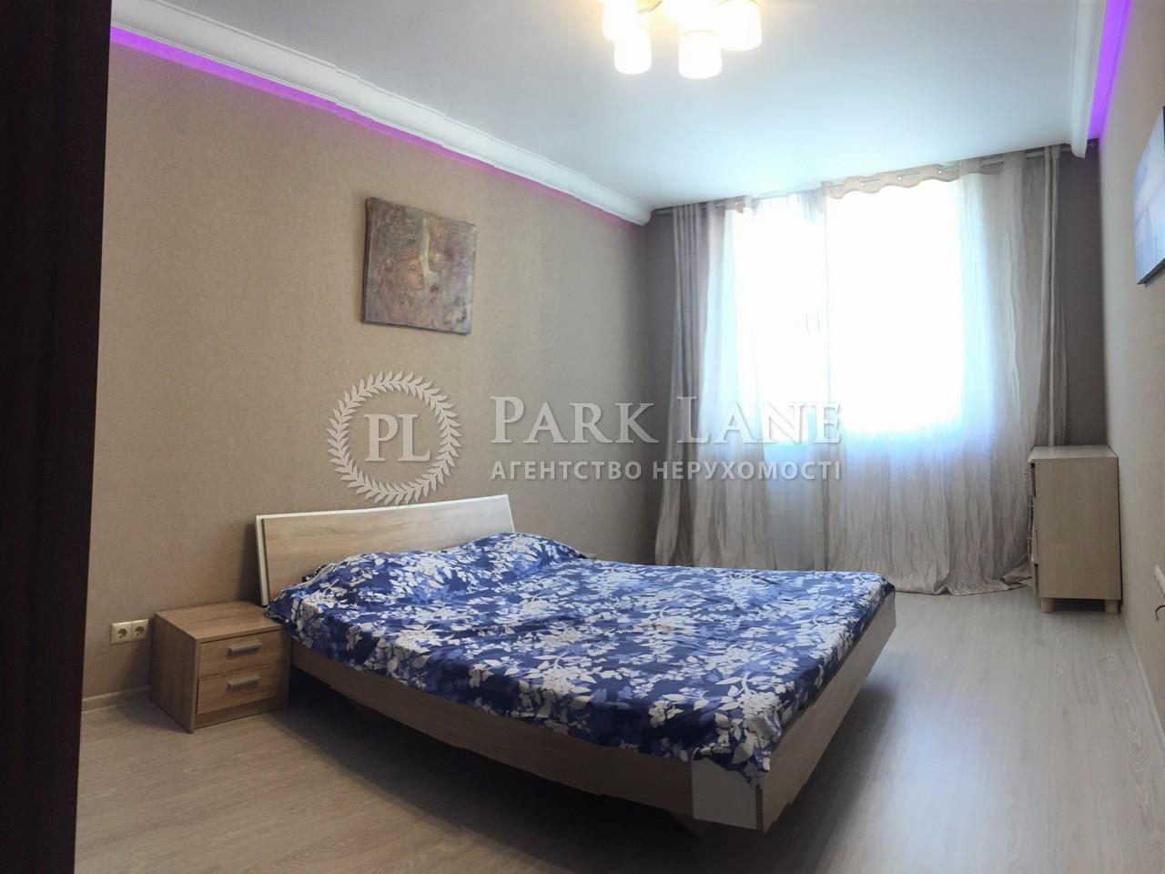 Квартира ул. Левитана, 3, Киев, J-24568 - Фото 4