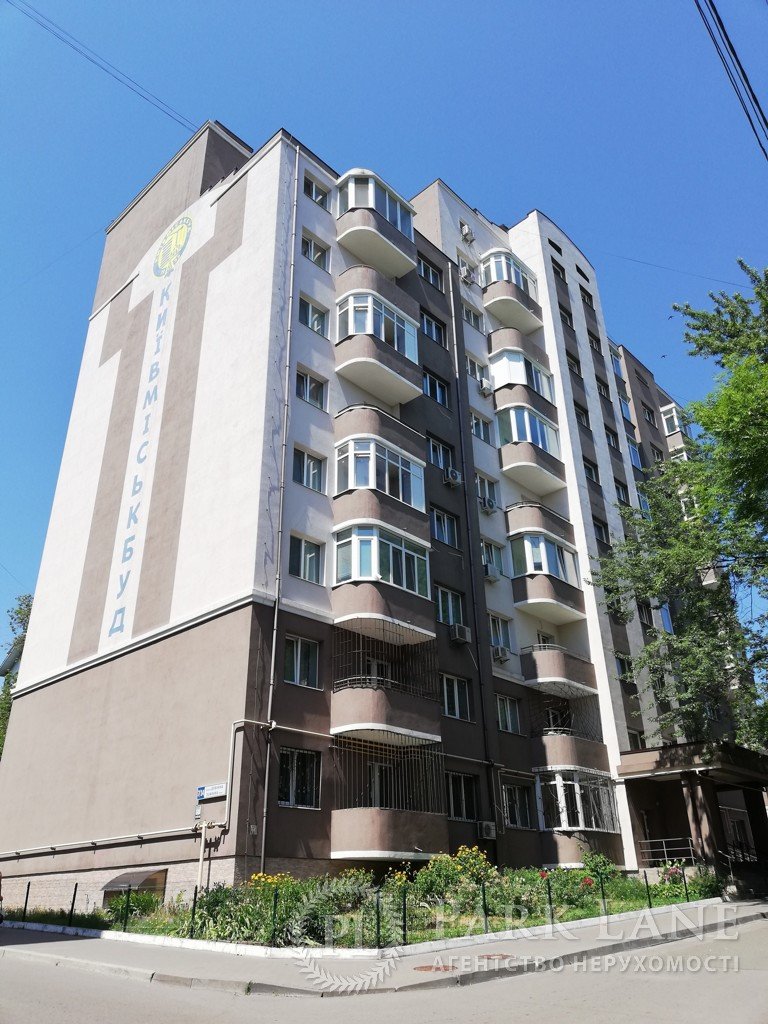 Квартира ул. Дубинина Володи, 7/14, Киев, Z-708870 - Фото 1