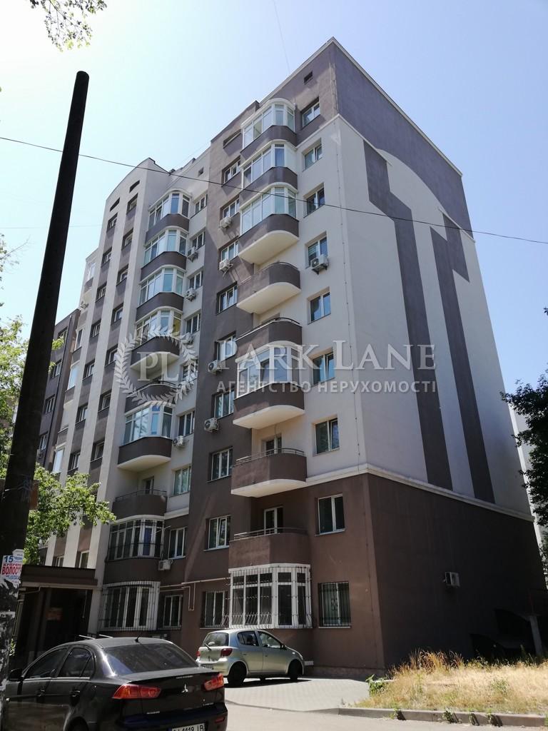 Квартира ул. Дубинина Володи, 7/14, Киев, Z-708870 - Фото 4