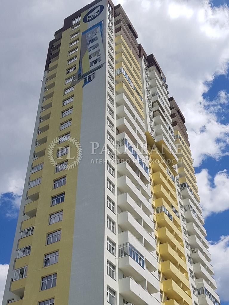 Квартира ул. Дубинина Володи, 2, Киев, R-25059 - Фото 1