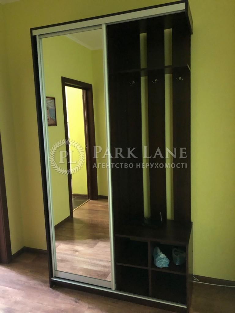 Квартира ул. Воскресенская, 16в, Киев, R-26188 - Фото 11