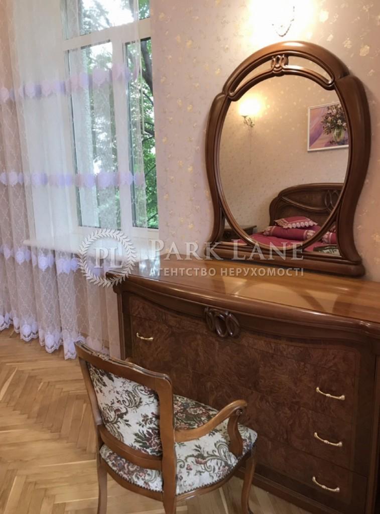 Квартира ул. Богомольца Академика, 7/14, Киев, Z-792305 - Фото 7