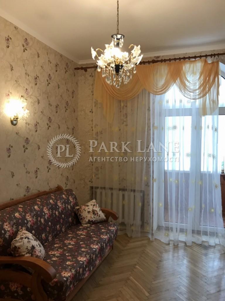 Квартира ул. Богомольца Академика, 7/14, Киев, Z-792305 - Фото 3