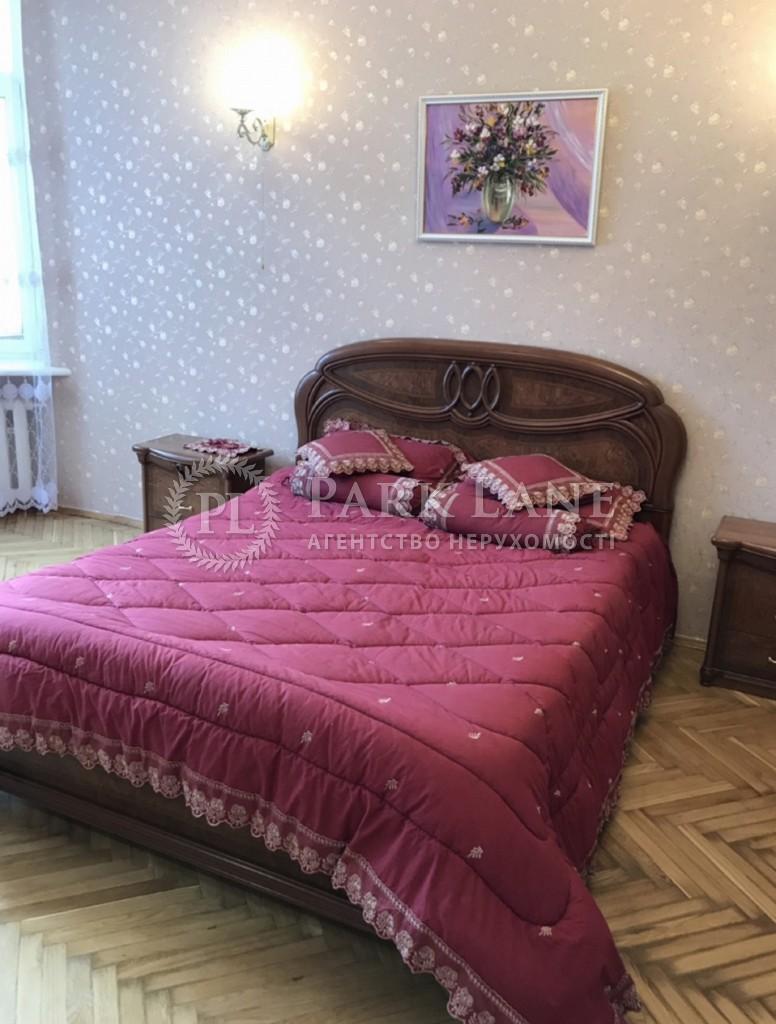Квартира ул. Богомольца Академика, 7/14, Киев, Z-792305 - Фото 8