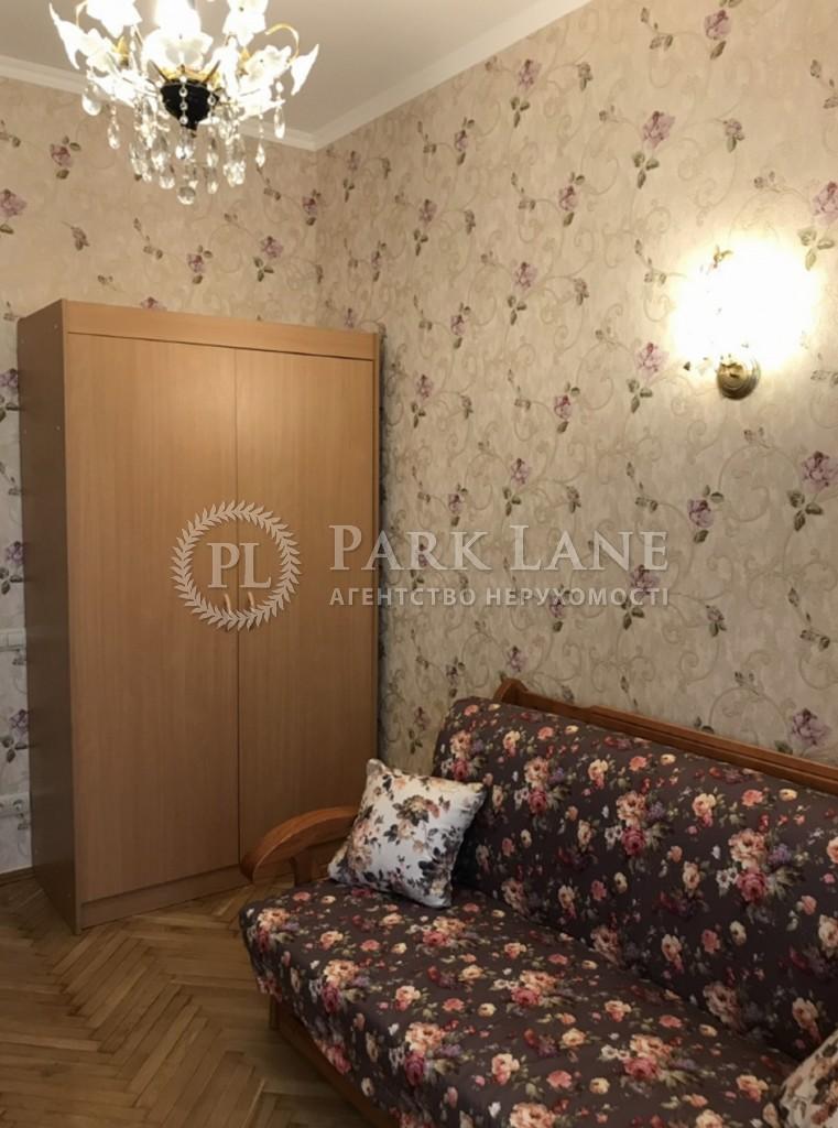 Квартира ул. Богомольца Академика, 7/14, Киев, Z-792305 - Фото 4