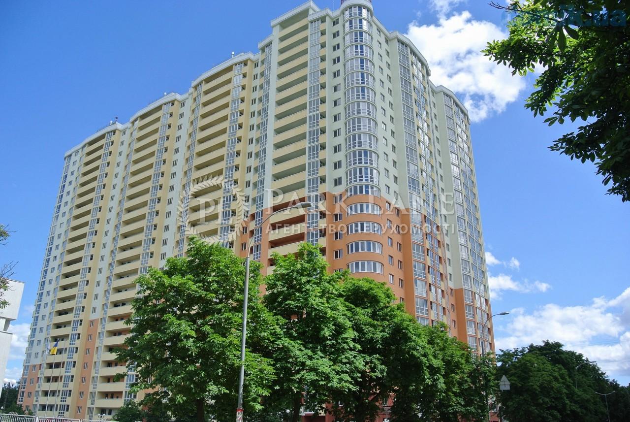 Квартира ул. Героев Севастополя, 35а, Киев, K-26679 - Фото 1