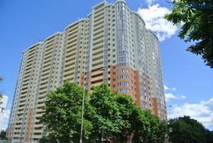 Квартира L-27906, Героев Севастополя, 35а, Киев - Фото 1