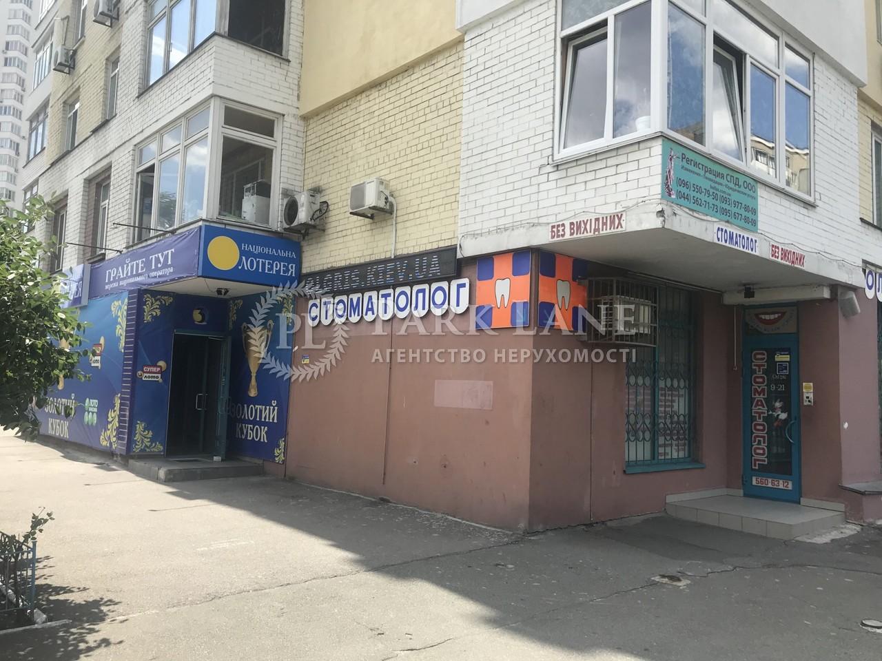 Нежилое помещение, Харьковское шоссе, Киев, I-30080 - Фото 3