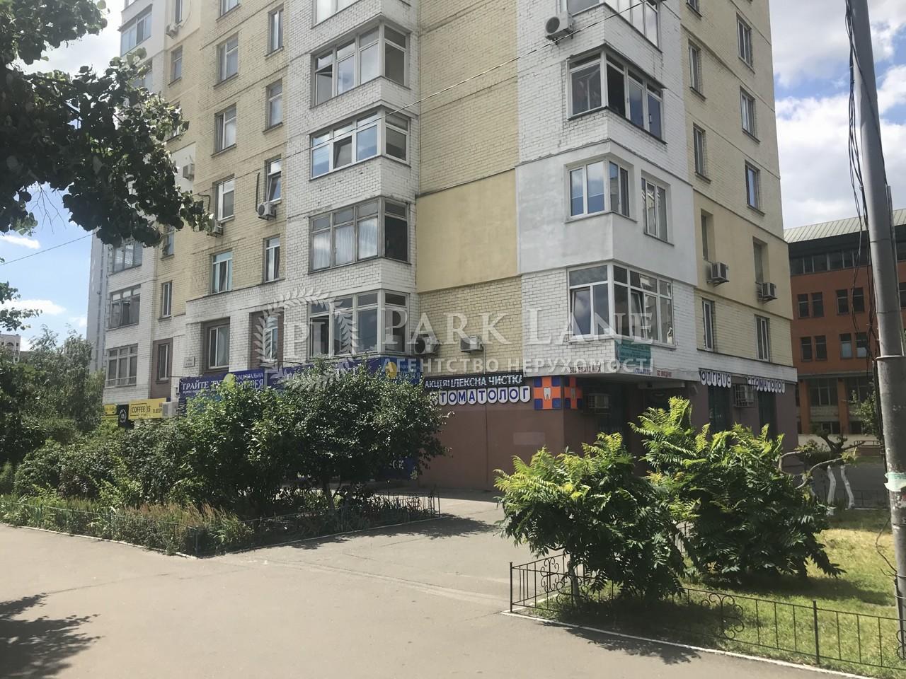 Нежилое помещение, Харьковское шоссе, Киев, I-30080 - Фото 4