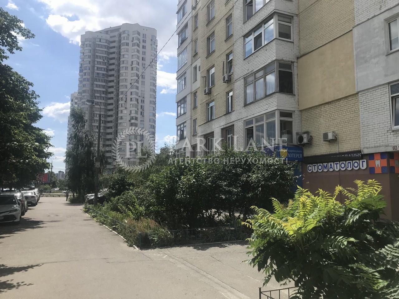 Нежилое помещение, Харьковское шоссе, Киев, I-30080 - Фото 5