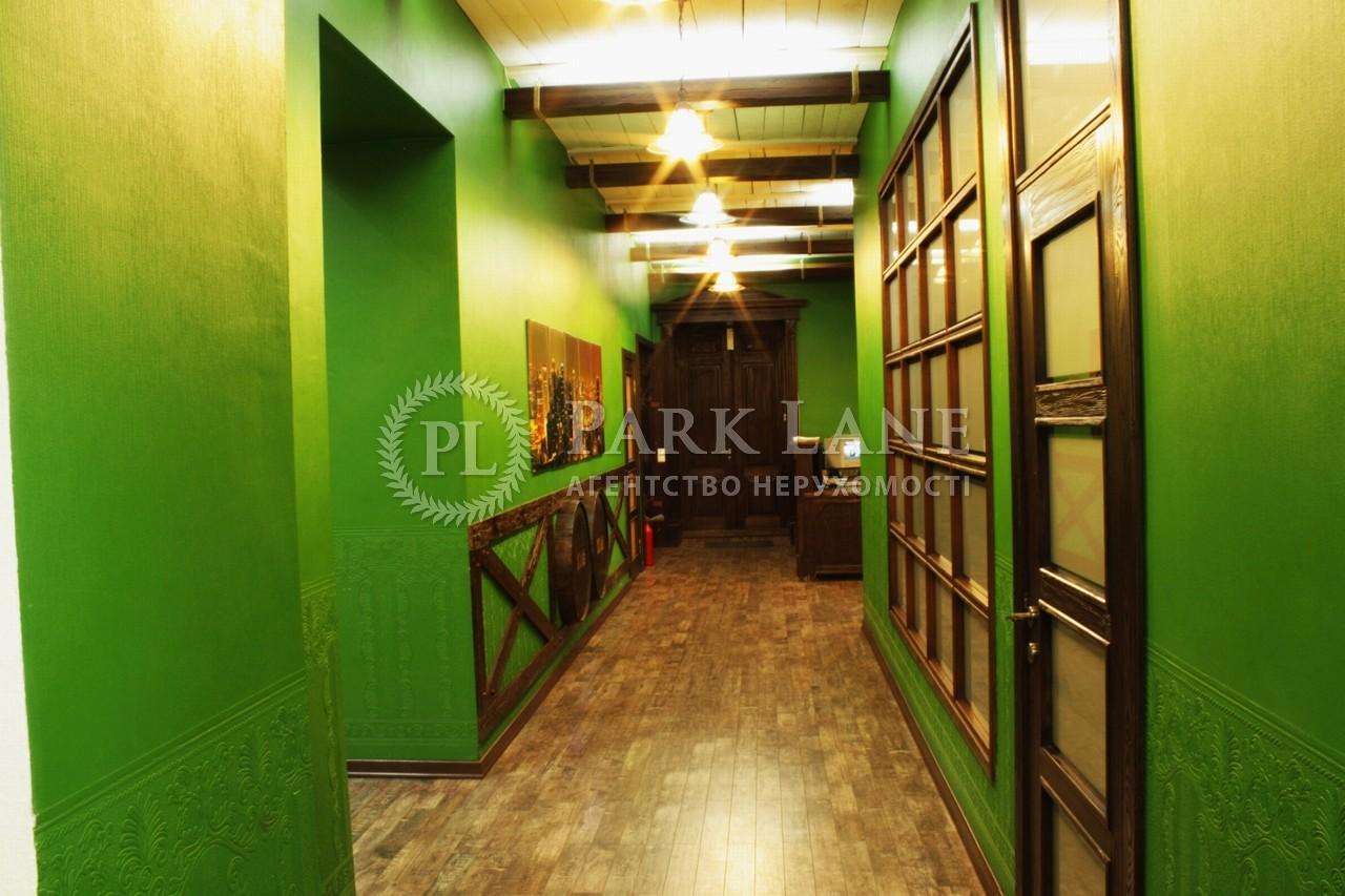 Офіс, Лесі Українки бул., Київ, Z-371902 - Фото 5