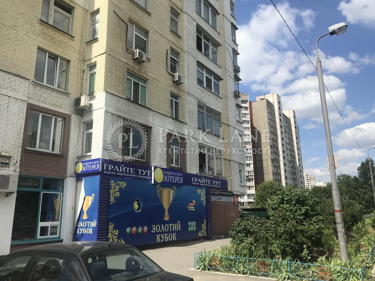 Нежилое помещение, Харьковское шоссе, Киев, I-30080 - Фото 6