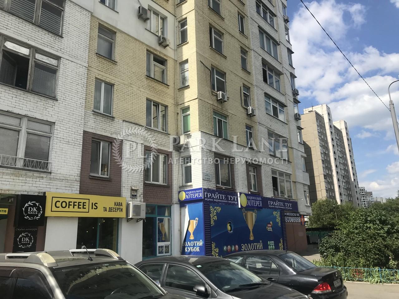 Нежилое помещение, Харьковское шоссе, Киев, I-30080 - Фото 7