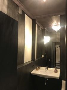 Квартира N-21032, Маккейна Джона (Кудрі Івана), 7, Київ - Фото 10