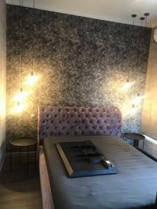 Квартира N-21032, Маккейна Джона (Кудрі Івана), 7, Київ - Фото 8