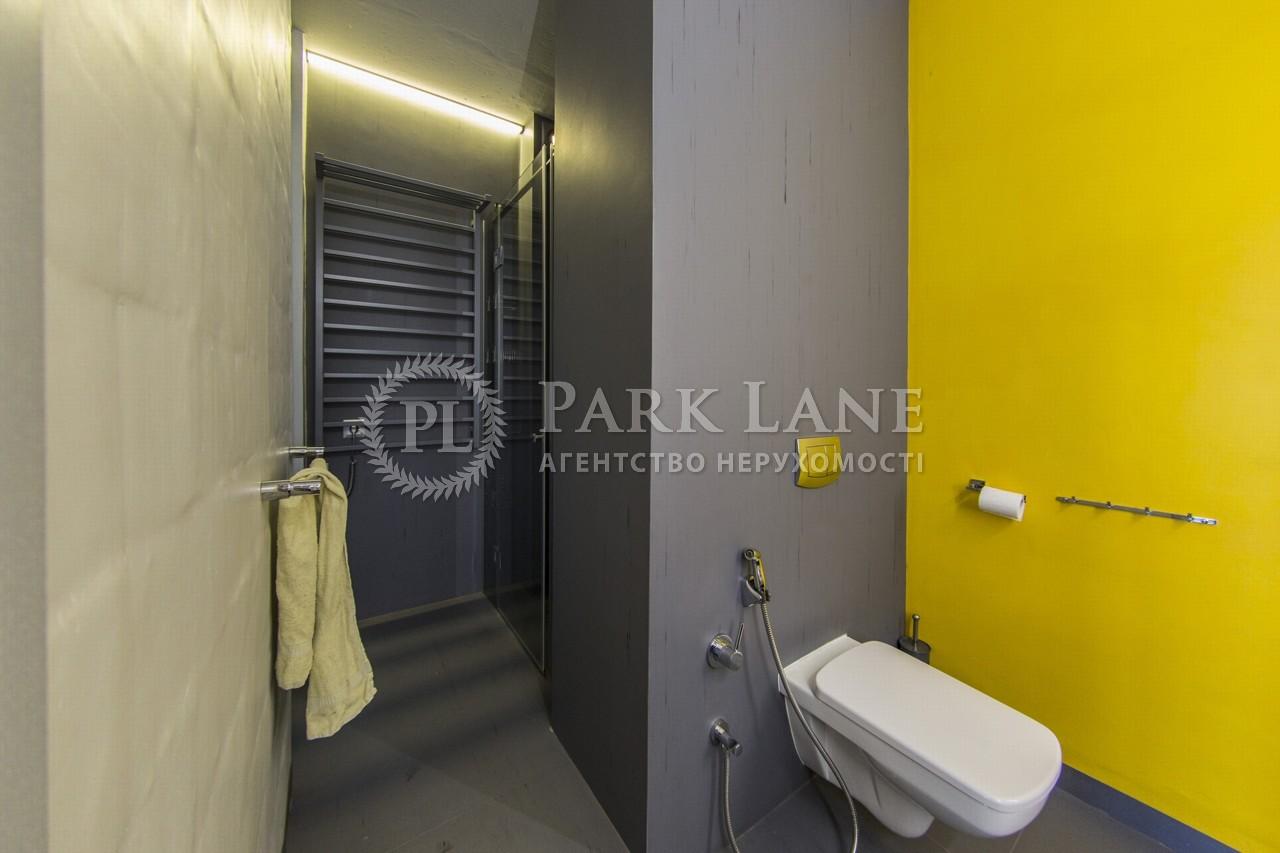 Квартира вул. Деміївська, 14, Київ, I-28683 - Фото 18