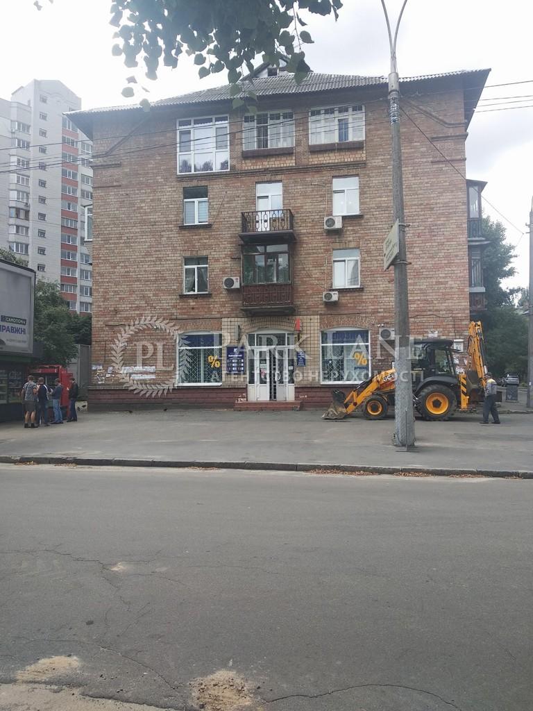 Квартира ул. Просвещения, 8/1, Киев, R-25575 - Фото 1
