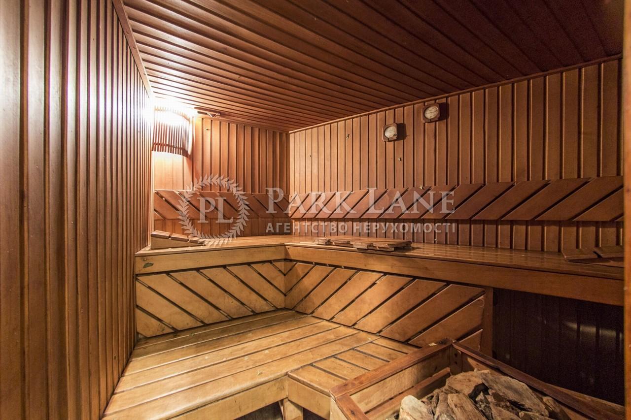 Нежитлове приміщення, Бажана Миколи просп., Київ, B-98967 - Фото 30