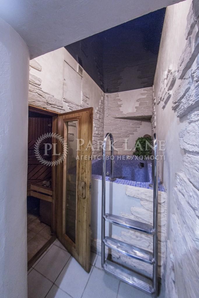 Нежитлове приміщення, Бажана Миколи просп., Київ, B-98967 - Фото 32