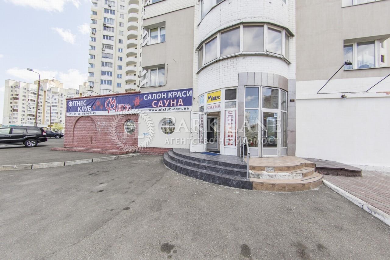 Нежитлове приміщення, Бажана Миколи просп., Київ, B-98967 - Фото 37
