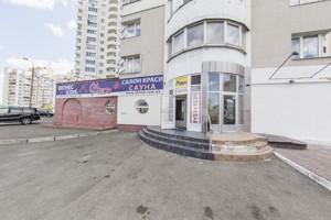 Нежитлове приміщення, B-98967, Бажана Миколи просп., Київ - Фото 40