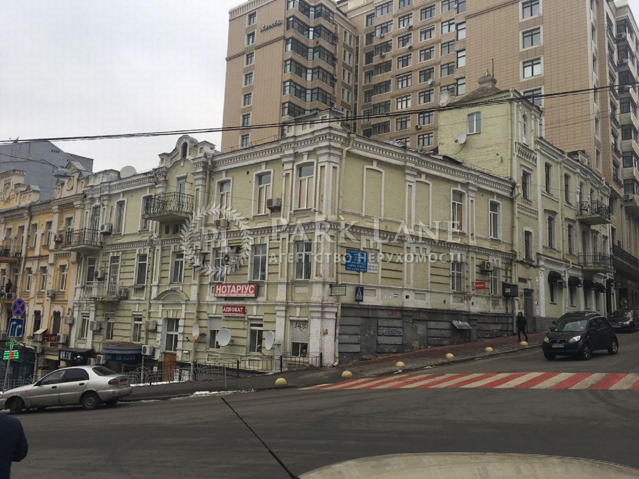 Нежилое помещение, Бессарабская пл., Киев, R-28855 - Фото 1