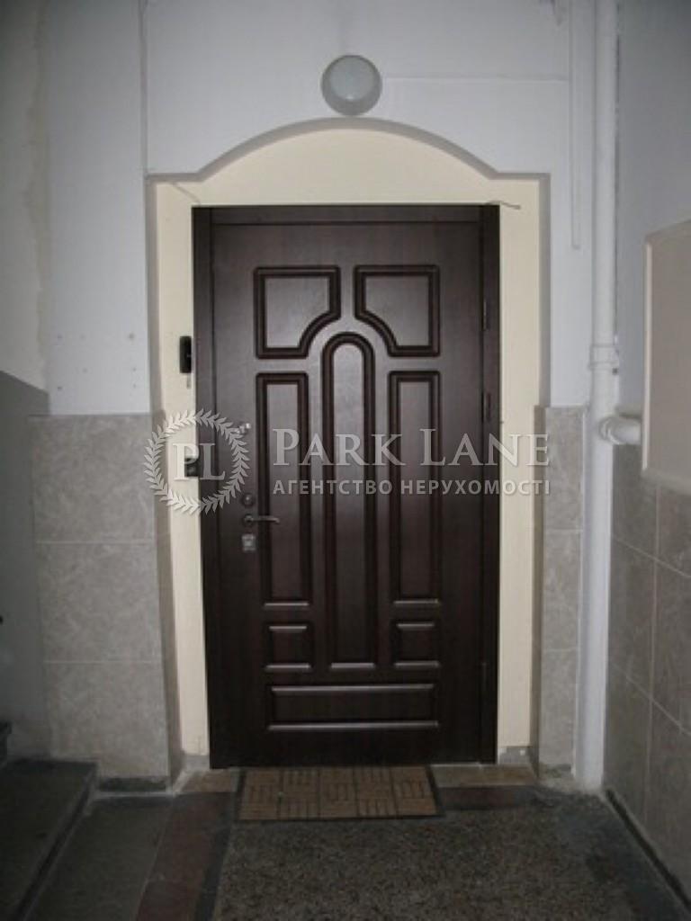 Офис, ул. Крещатик, Киев, J-1074 - Фото 8