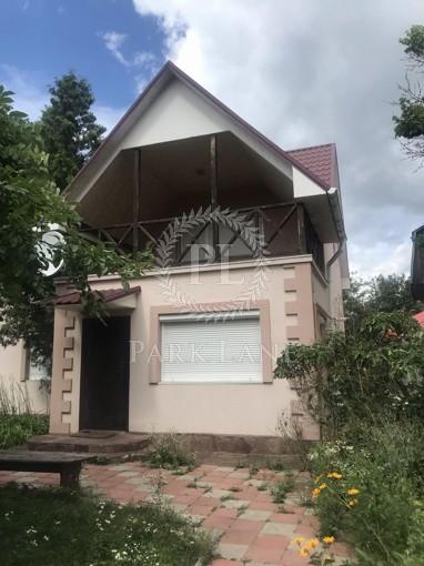 Будинок, Z-558145