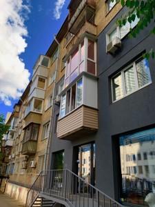 Квартира K-29890, Кловский спуск, 12, Киев - Фото 1