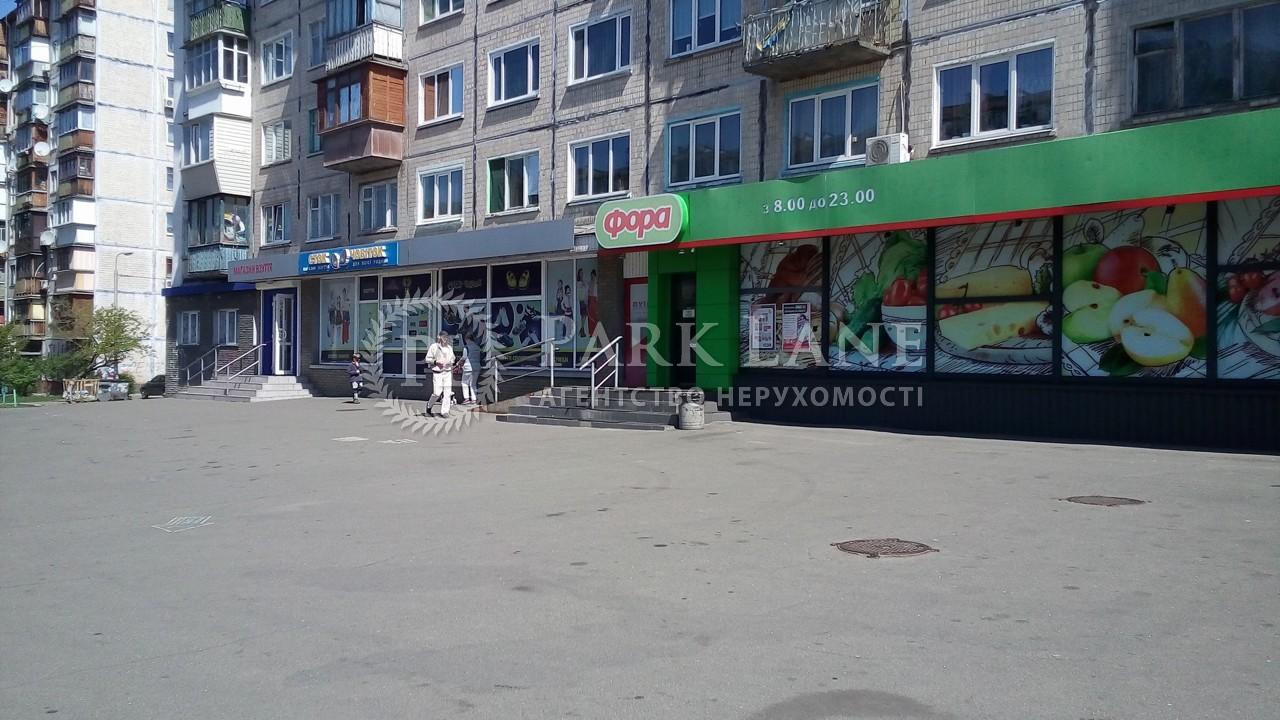Торгово-офисное помещение, Перова бульв., Киев, R-27177 - Фото 8