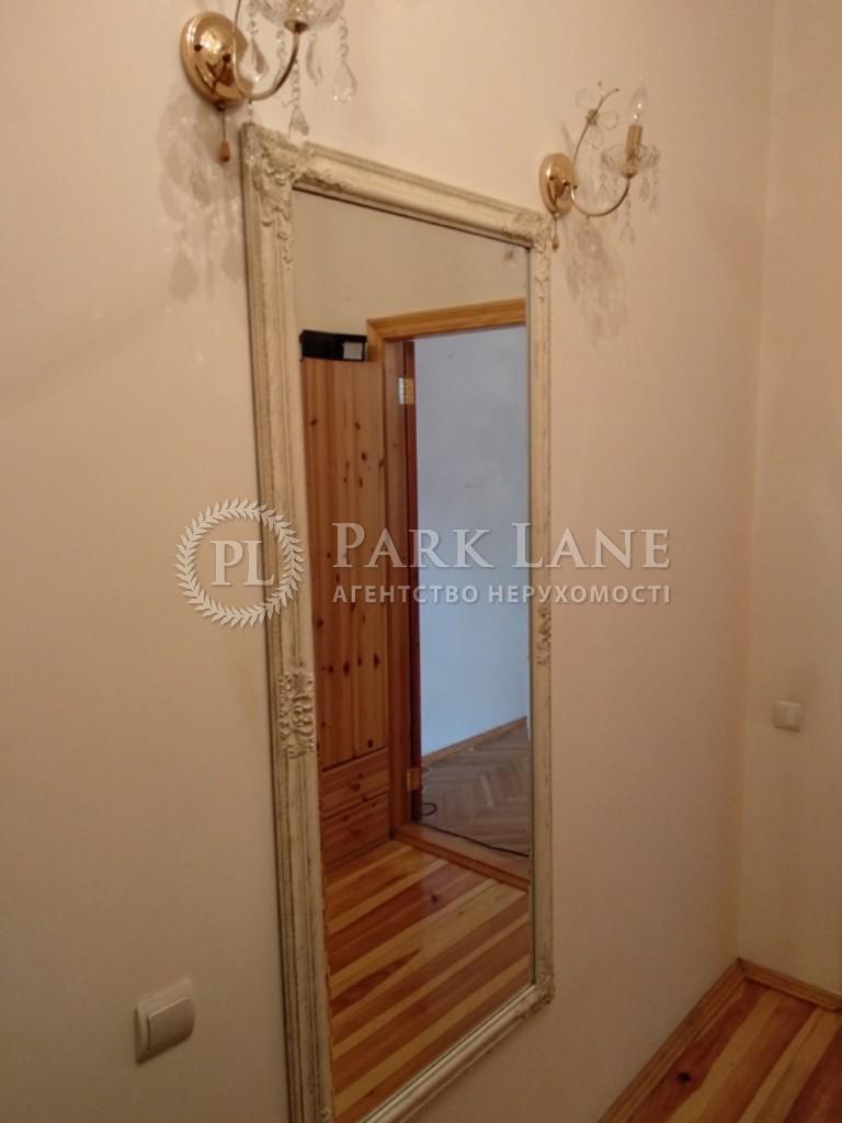 Квартира вул. Межигірська, 30, Київ, Z-369218 - Фото 6